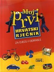 Moj prvi hrvatski rječnik
