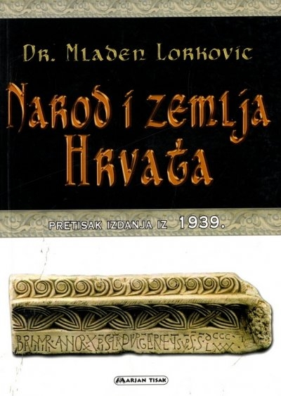Narod i zemlja Hrvata