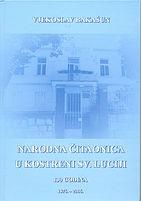Narodna čitaonica u Kostreni sv. Luciji