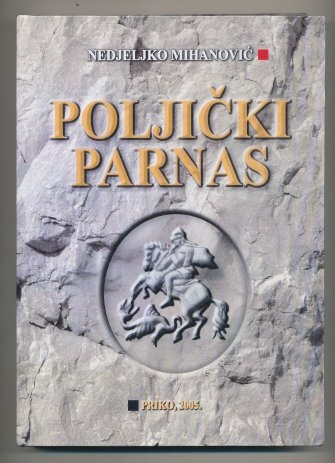 Poljički Parnas