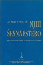 Njih šesnaestero : obitelj Stahuljak u hrvatskoj glazbi