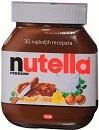 Nutella - 30 najboljih recepata