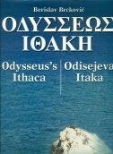 Odisejeva Itaka