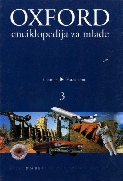 Oxford enciklopedija za mlade  ( svezak III )