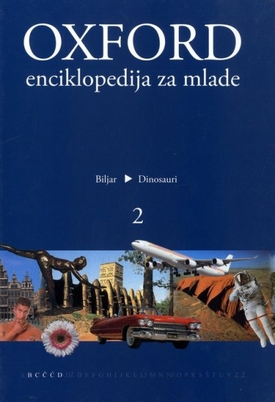 Oxford enciklopedija za mlade  ( svezak II )