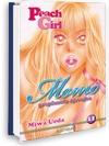 Peach girl Momo - Preplanula djevojka 12
