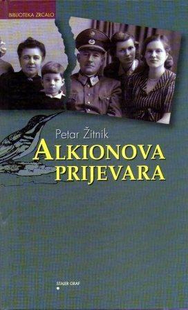 Alkionova prijevara