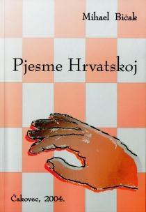 Pjesme Hrvatskoj