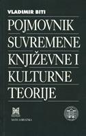 Pojmovnik suvremene književne i kulturne teorije