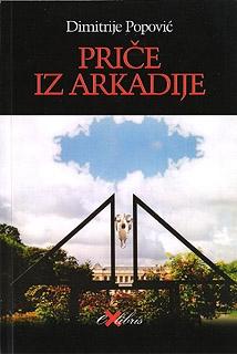Priče iz Arkadije