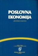 Poslovna ekonomija : zbornik radova