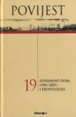 Povijest 19 : Suvremeno doba (1985.-2007.)