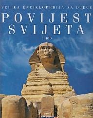 Velika enciklopedija za djecu 12 - Povijest svijeta (1.dio)