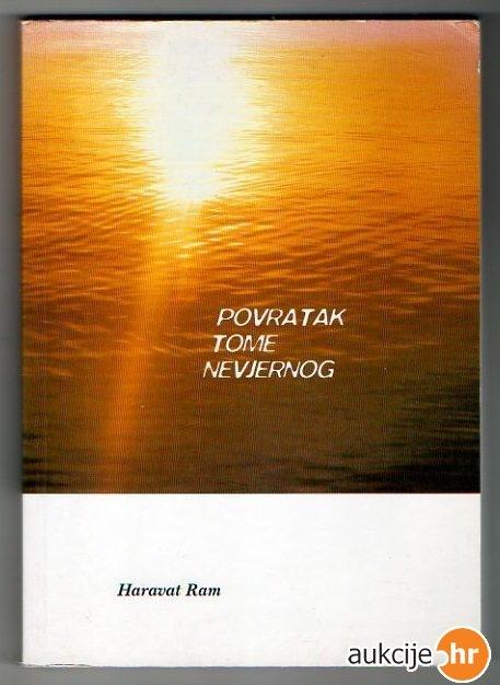 Povratak Tome Nevjernog : pustolovine duha
