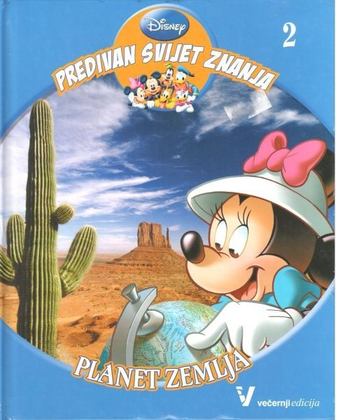 Predivan svijet znanja 2 - Planet Zemlja