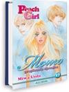 Peach Girl, Momo - Preplanula djevojka 17