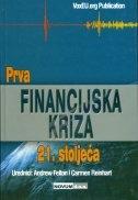 Prva globalna financijska kriza 21. stoljeća
