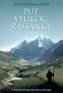 Put velikog rastanka: iz dnevnika jednog hodočašća na Himalaju