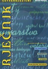 Četverojezični rječnik : hrvatsko - njemačko - englesko - latinski : oko 60.000 leksičkih jedinica iz poljoprivrede, šumarstva, veterine, primijenjene biologije