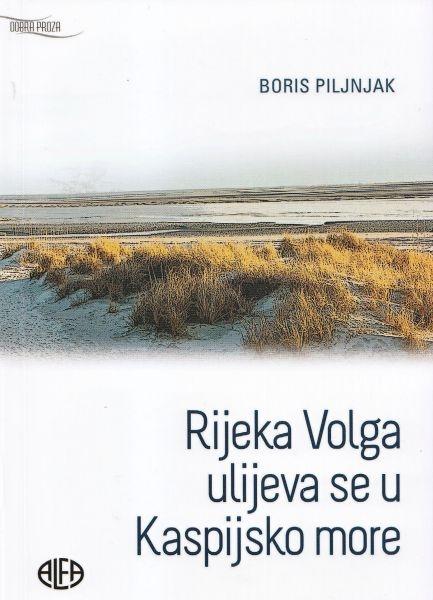 Rijeka Volga ulijeva se u Kaspijsko more