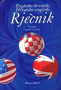 Englesko-hrvatski, hrvatsko-engleski rječnik s gramatikom engleskoga jezika
