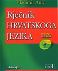 Rječnik hrvatskog jezika + CD