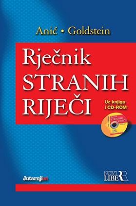 Rječnik stranih riječi + 1 CD-ROM