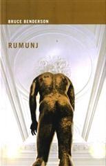 Rumunj