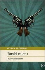 Ruski rulet 1
