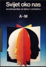 Svijet oko nas: enciklopedija za djecu i omladinu (sv.1) - A-M