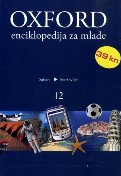 Oxford enciklopedija za mlade ( svezak XII )