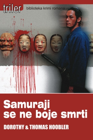 Samuraji se ne boje smrti