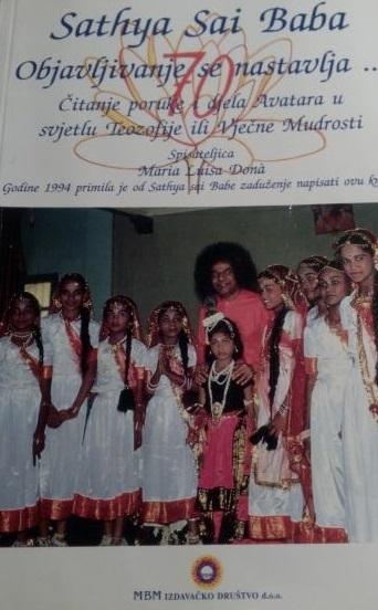 Sathya Sai Baba : objavljivanje se nastavlja