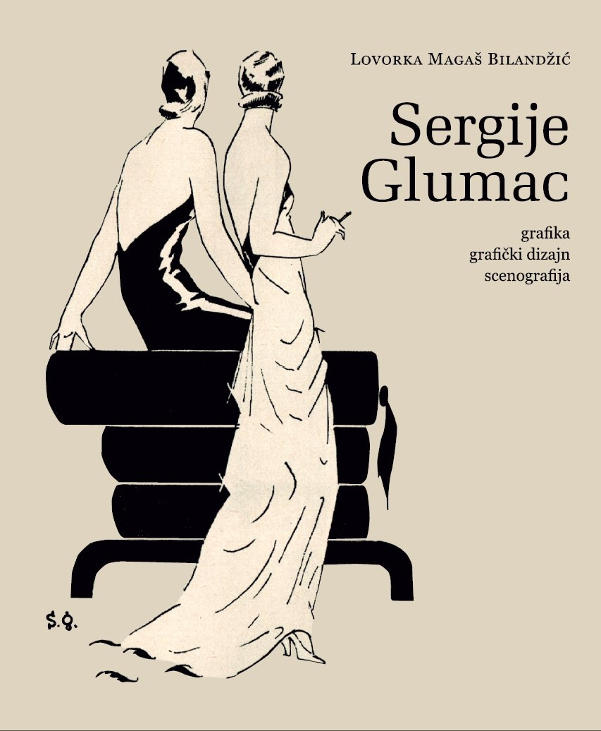 Sergije Glumac : grafika, grafički dizajn, scenografija