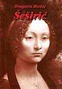 Šeširić : kratki roman u 15 poglavlja i jednoj legendi
