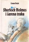Sherlock Holmes i šarena traka