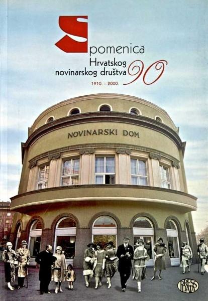 Spomenica Hrvatskog novinarskog društva : 1910.-2000.