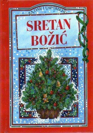 Za dar i uspomenu - Sretan Božić