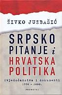 SRPSKO PITANJE I HRVATSKA POLITIKA