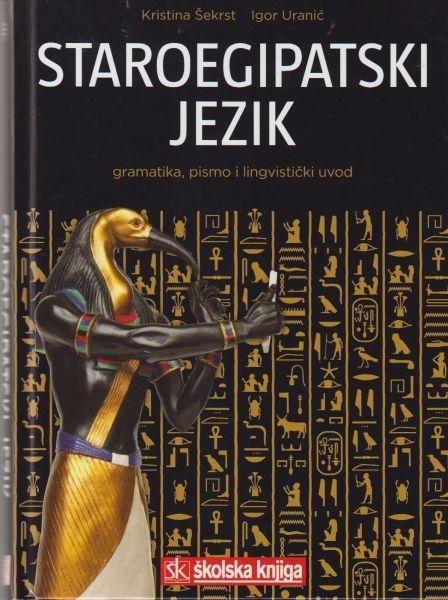 Staroegipatski jezik : gramatika, pismo i lingvistički uvod