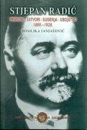 Stjepan Radić : progoni, zatvori, suđenja, ubojstvo : 1889.-1928.