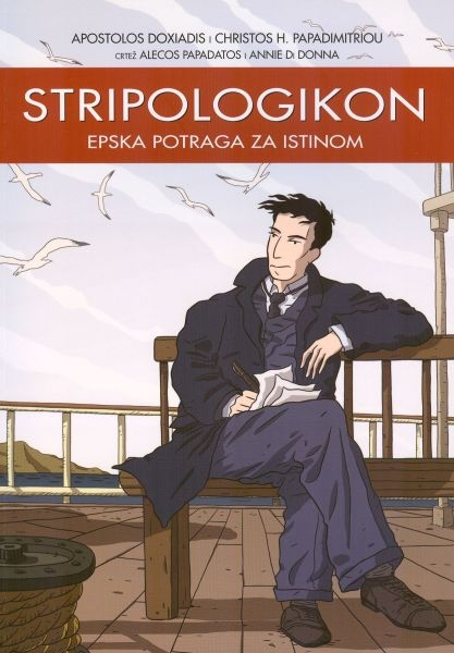 Stripologikon: epska potraga za istinom
