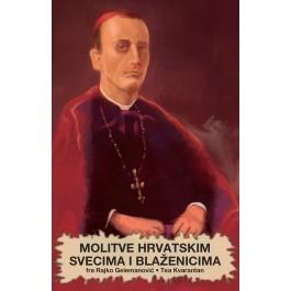 Molitve hrvatskim svecima i blaženicima