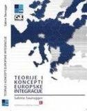 Teorije i koncepti europske integracije