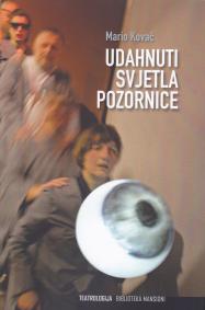 Udahnuti svjetla pozornice : metodologija kazališnog rada sa slijepim i slabovidnim osobama