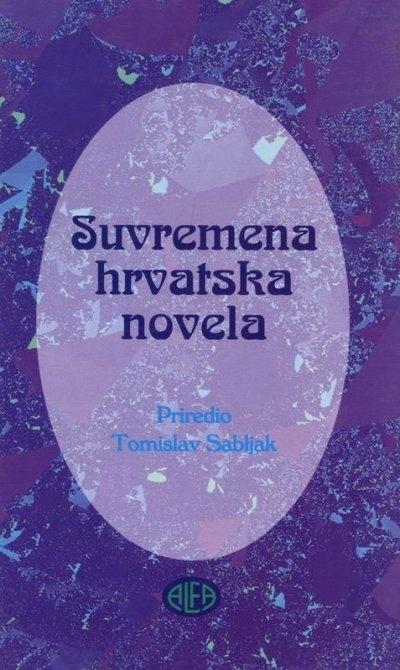 Suvremena hrvatska novela