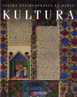 Velika enciklopedija za djecu 19 - Kultura
