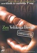 Zen Velikoga Bisera : učenje majstora zena Hui Haija, poznatoga kao Veliki Biser, o iznenadnom osvjetljavanju : zen-klasik iz razdoblja T'ang