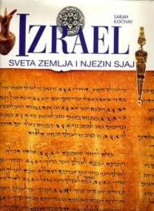 Izrael: Sveta zemlja i njezin sjaj